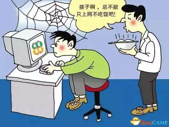 杭州七院接收治疗网瘾少年 网瘾是病不要放弃治疗