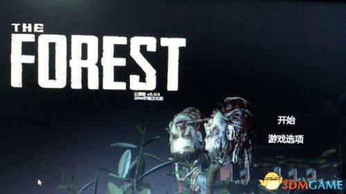 森林游戏和平模式开启方法
