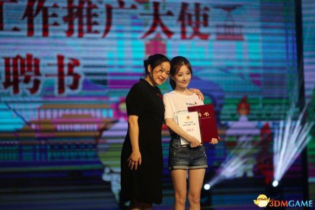 <b>冯提莫被重庆共青团聘为推广大使 网友祝贺支持</b>
