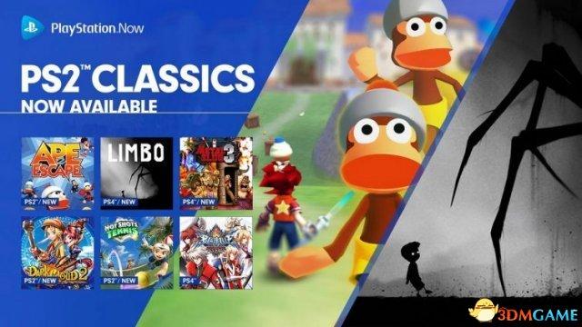 名作大量复归 PS Now追加PS2经典游戏650款