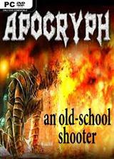 Apocryph