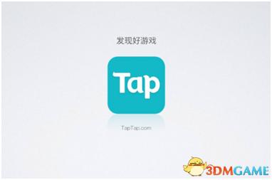 游戏行业风向标给你好玩 TapTap参加2018ChinaJoy
