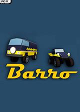 Barro破解未加密版