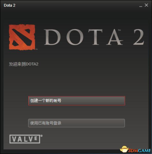 东方梦符祭平台DOTA2注册安装教程