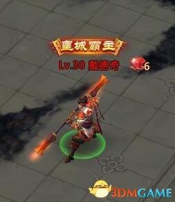 《梦三国2》5月底新玩法 领地战新增皇城争夺!