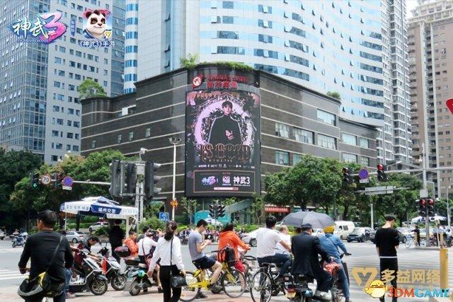 黄子韬演唱会应援  《神武3》 玩乐会欢聚福州站