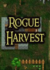 Rogue Harvest 英文免安装版