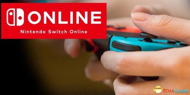 必威娱乐:Switch在线付费服务时间公布,有利有