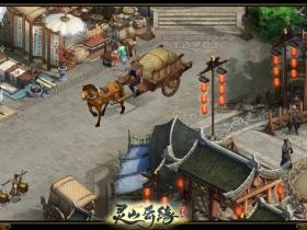 灵山奇缘 游戏截图