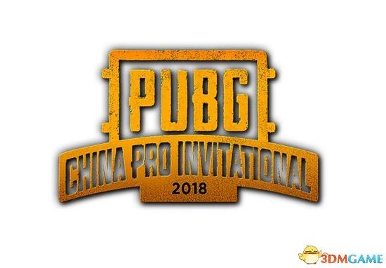 <b>《绝地求生》中国邀请赛开始 40支顶级队伍竞争</b>