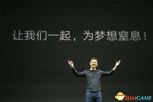 法拉第未来发内部信:广州工厂很快就会如期开工
