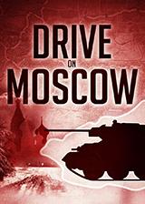 激战莫斯科 英文免安装版