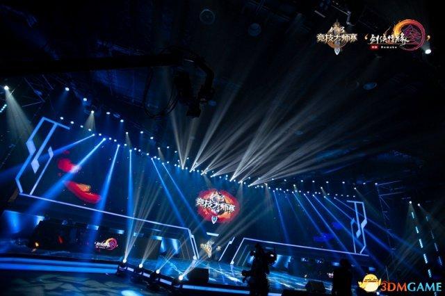 剑鸣九州 《剑网3》大师赛上海总决赛今日15点开战
