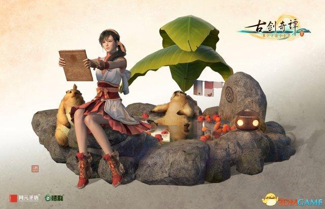阳晕霒蚀 古剑奇谭三即时战斗RPG,新主角设定公开!