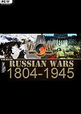世界大战:俄罗斯战争 英文免安装版