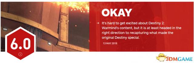 """999胜博发娱乐_《命运2》DLC""""战争意志""""评分 6.0分 方向找对了"""