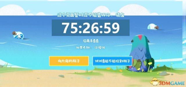 胜博发官网_3dmgame