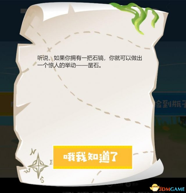胜博发官网_999胜博发娱乐_sbf胜博发备用网址_3dmgame