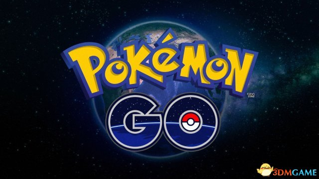 高玩出手!玩家开发《精灵宝可梦GO》对战系统