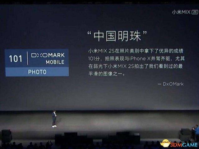 """999胜博发娱乐_小米宣布成立独立相机研发部门 跟华为""""拼""""了?"""