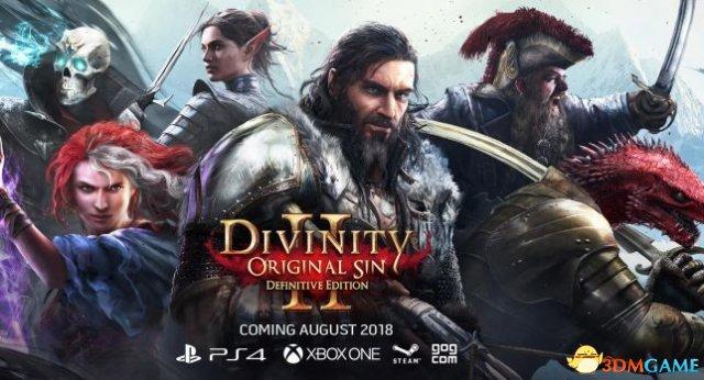 胜博发官网_《神界:原罪2》将出完全版 已购买玩家免费升级
