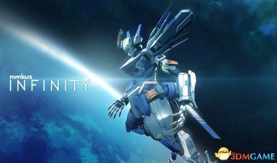 胜博发官网_机甲游戏《光轮计划:无限》公布 虚幻引擎4开发