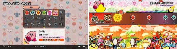 999胜博发娱乐_卡比加盟!《太鼓达人Switch版》最新角色系统
