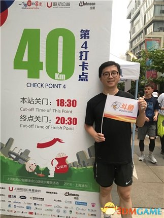 56net亚洲必赢手机 12