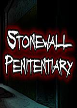 石墙监狱 英文免安装版