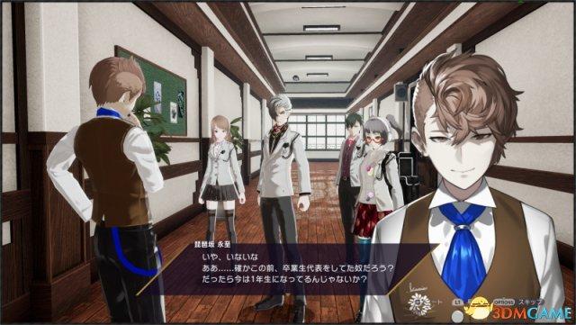 999胜博发娱乐_PS4《Caligula Overdose》简体中文版将于发售