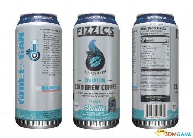 7-Eleven的自我冷却罐可以用二氧化碳冷却咖啡