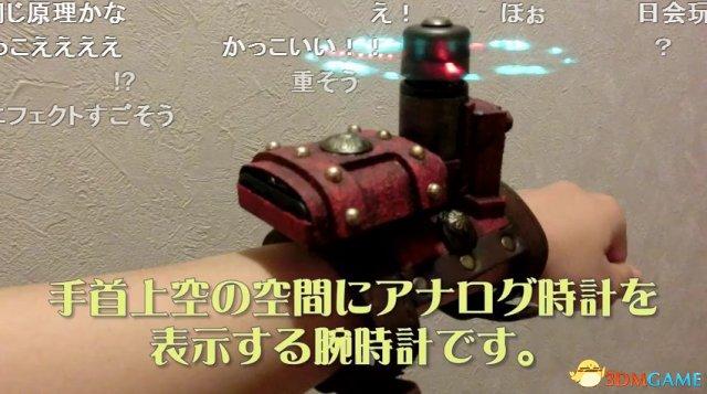 酷炫高端中二极致!岛国高玩新研魔导阵蒸汽朋克枪
