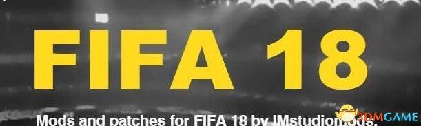 FIFA 18 v2018.5.16转会阵容补丁