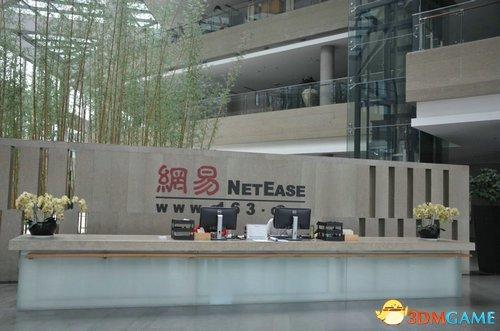 电商职业毛利为37.32亿元毛曾外祖父,和讯股票价