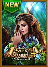 女王历险记4:神圣停战汉化硬盘版
