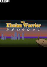 埃尔米亚战士未加密破解版