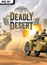1943致命沙漠汉化破解版