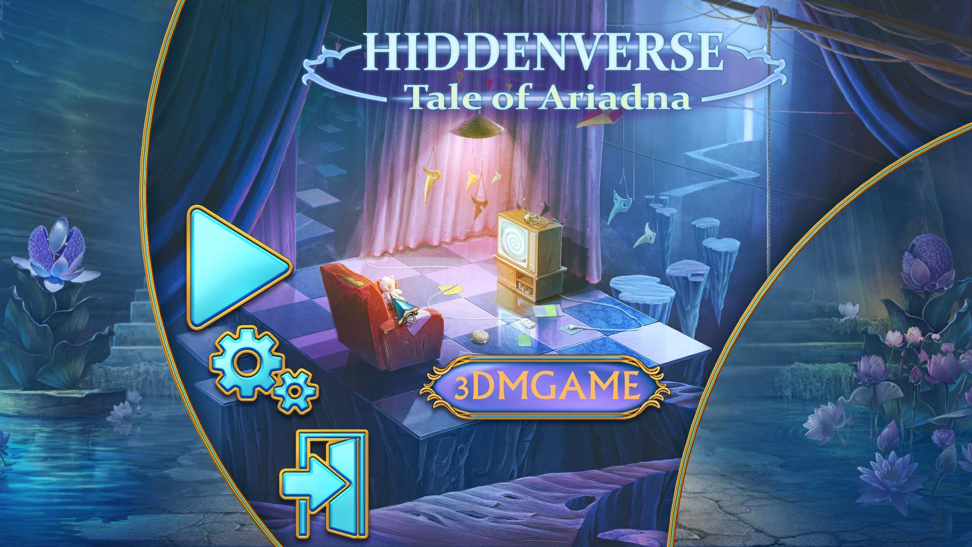 隐藏故事:艾力达娜传说 游戏截图