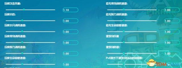 《方块方舟》新版更新,玩家可自定义单机局域网数值