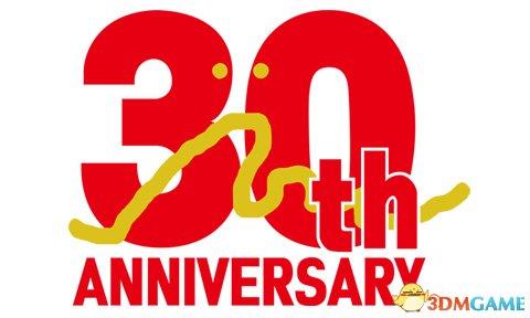 ARC三十周年纪念