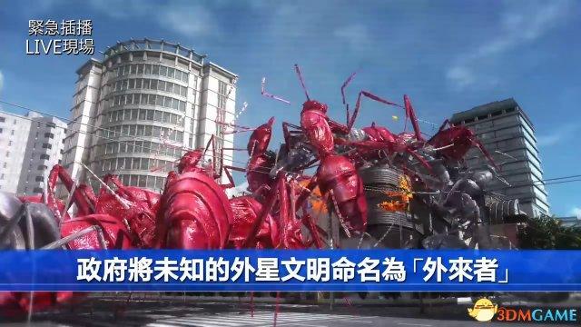 PS4《地球防卫军5》中文版预告 外星人疯狂入侵