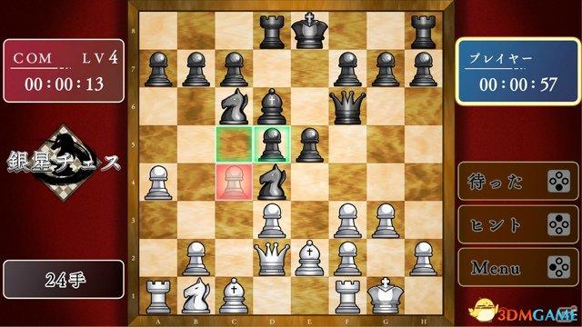 银星再出手 业界经典新作《银星国际象棋》上线