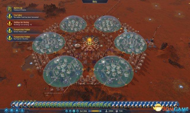 火星求生梅花大阵配置及优点介绍