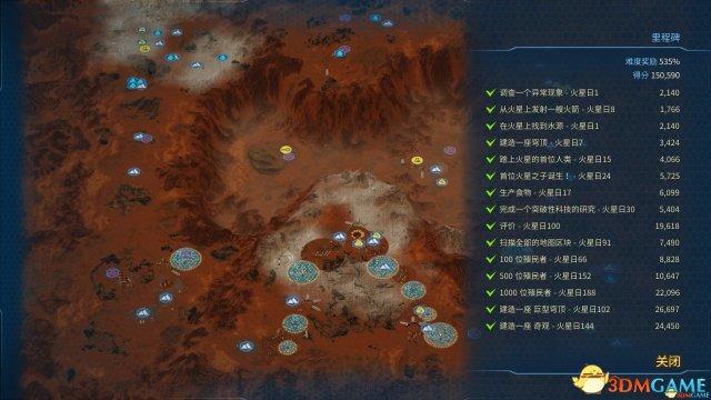 火星求生困难模式500%难度玩法心得