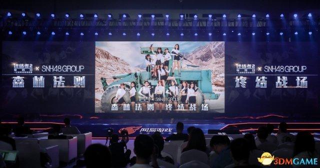《终结者2:审判日》全新资料片上演飞车大战