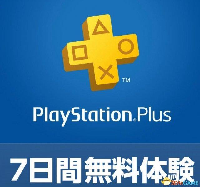 PS4 《火影忍者博人传:忍者先锋》 最新限定特典公布
