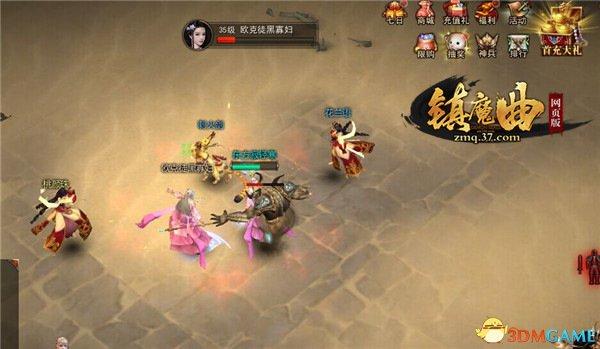 无锁定动作 37游戏《镇魔曲》网页版神兵幻境探险