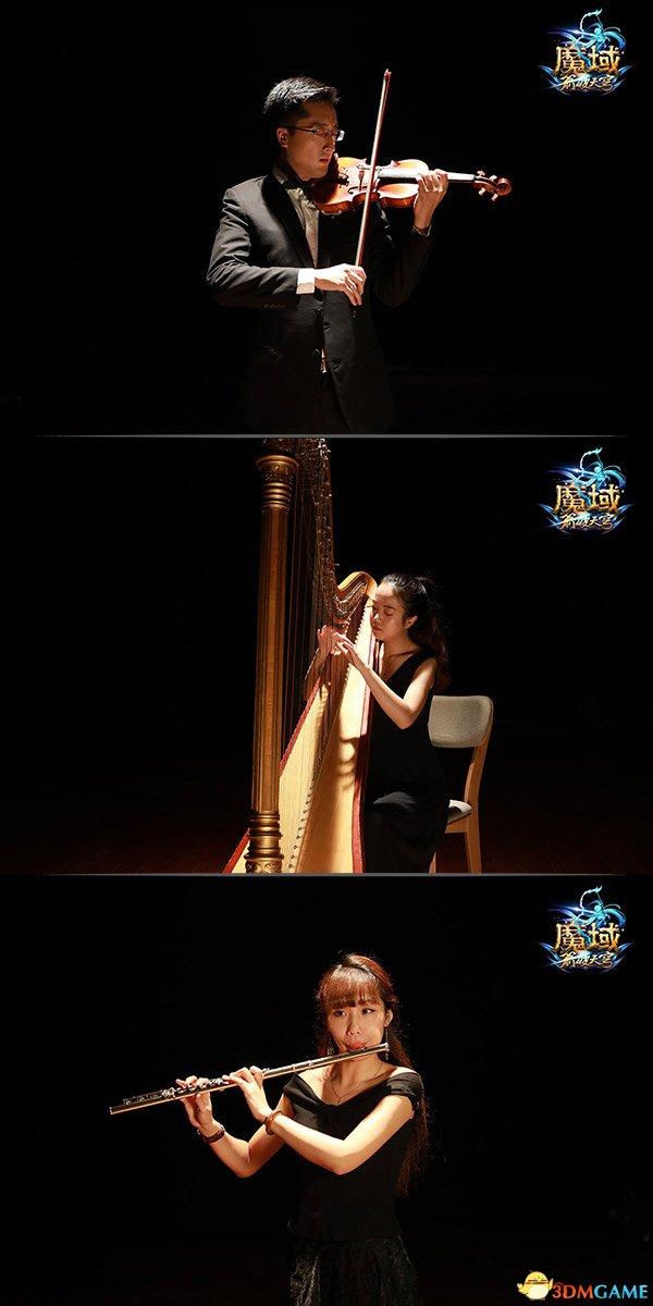 亚洲爱乐乐团联手《魔域》跨次元6月6日开启音乐大赛