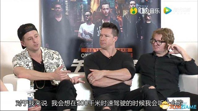 极品飞车OL主题曲生而竞速MV首次中国专访回顾
