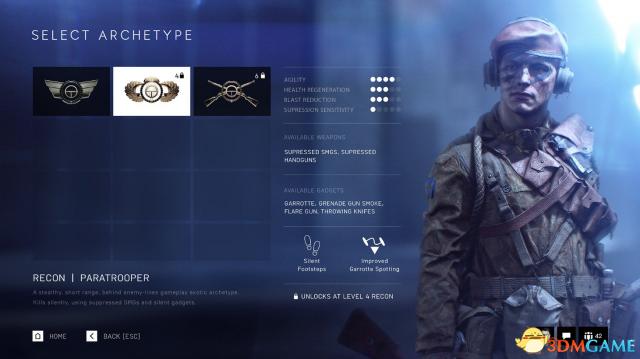 《战地5》 伙伴自定义系统截图 展示角色详细能力